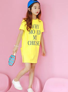 """奶酪切开连衣裙<br> <font color=""""#9f9f9f"""">*新鲜的奶酪!* <br>整洁简单的每日看</font>"""