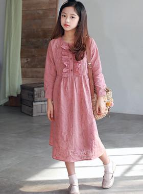 Flori刺绣连衣裙