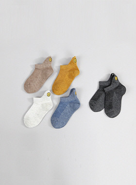 Smal Slippers SET
