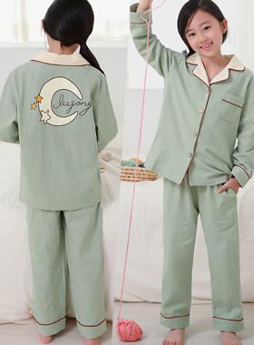 月亮睡衣套装